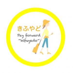 donation-3000